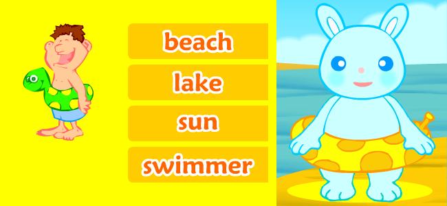 summer-test