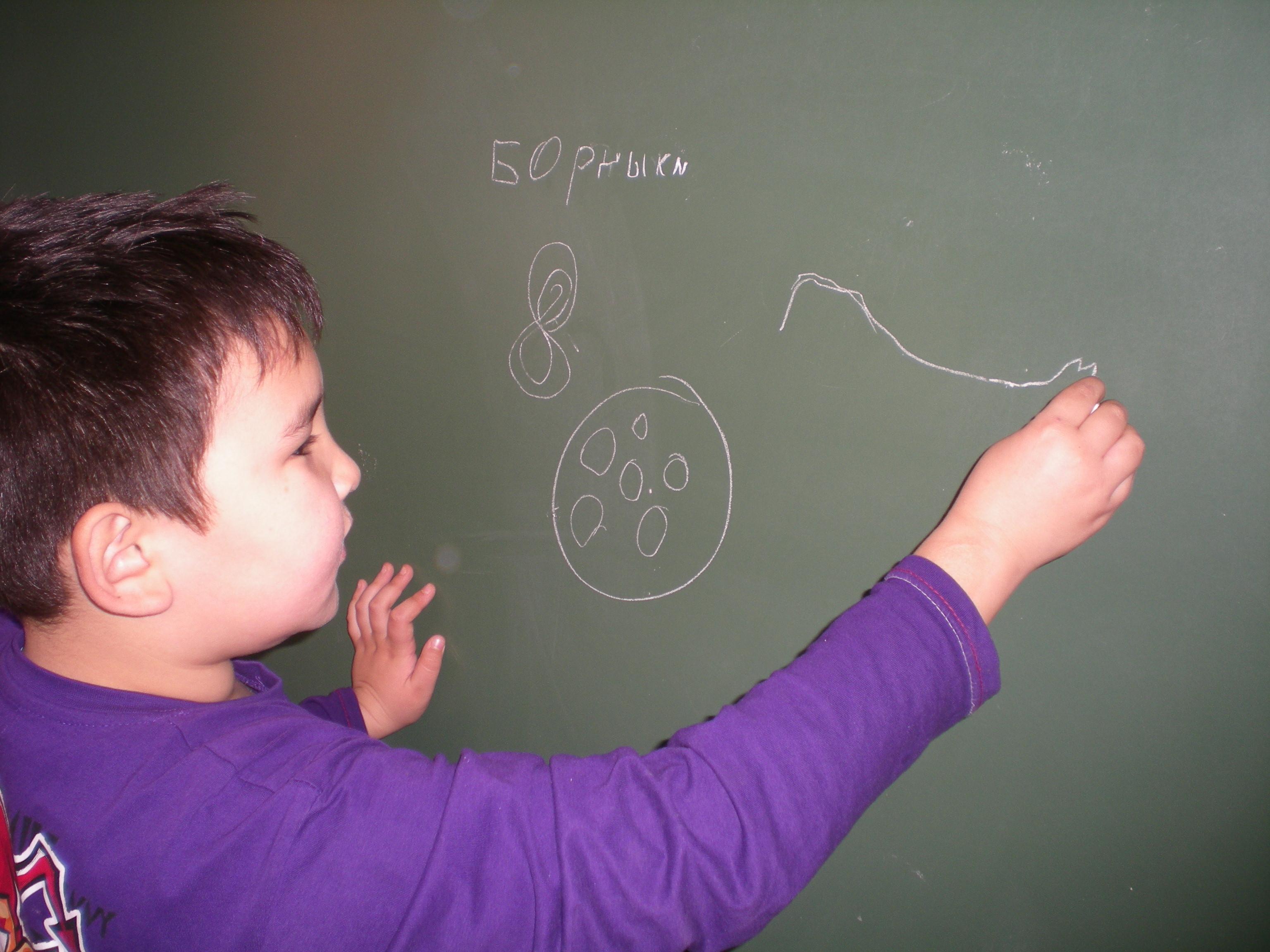 Dibuixant un bunyol