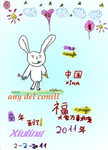 dibuix de Xiuling Wu