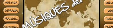 logo-wiki-musiques-del-mon-que-les-junte-totes
