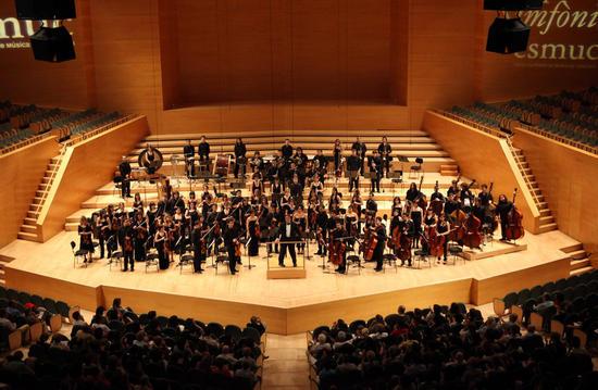 Orquestra Simfònica de l'ESMUC.