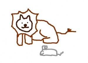 el lleo i el ratoli