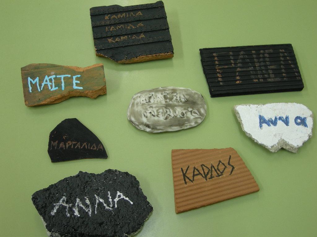 Noms classe grec 2008-09