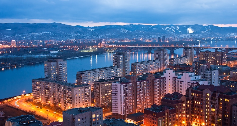Krasnoyarsk photo