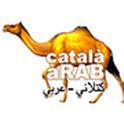 diccionari_catala_arab