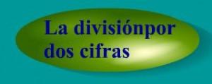 divisió 2