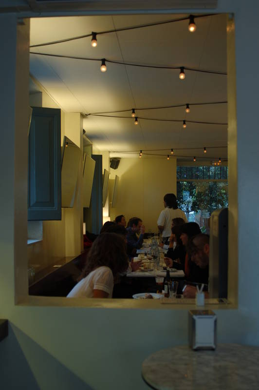 fragments_cafe_int2