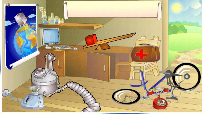 Màquines i eines