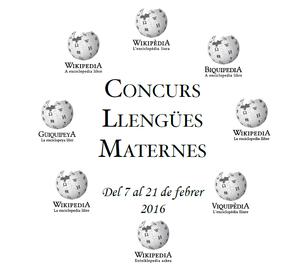 Logo_concurs_definitiu_(2)