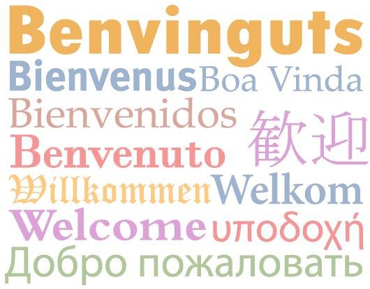 benvinguts-diferents-idiomes