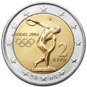 moneda-commemorativa-2004.jpg