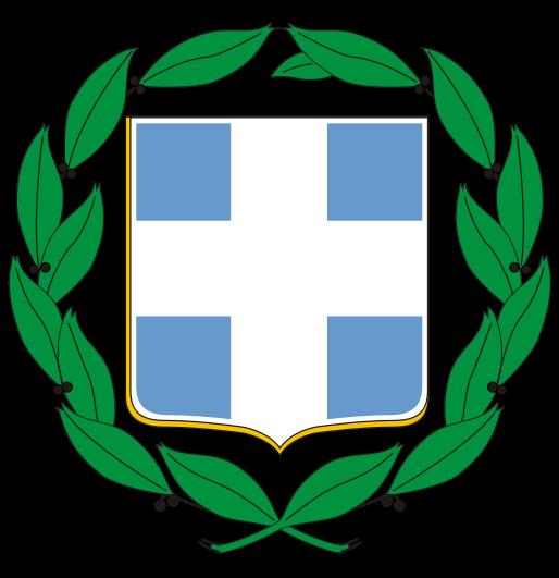 escut-grec.png