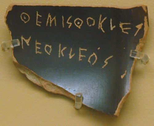 sherd_themistocles_agora_mus1.jpg