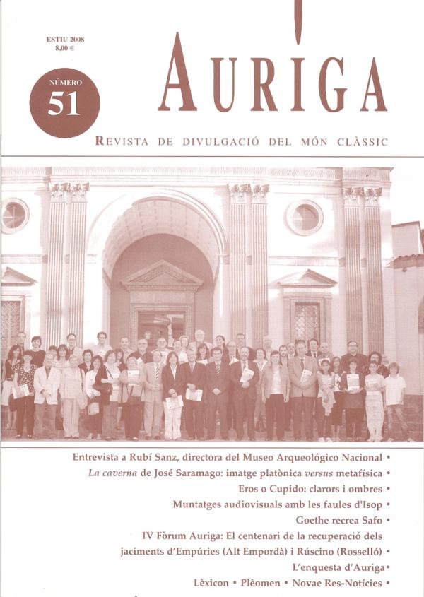 auriga51