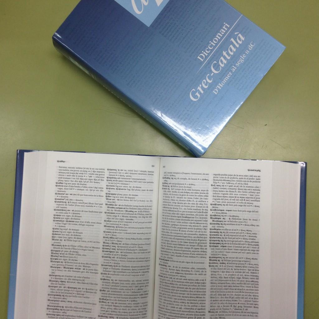 Diccionari Enciclopèdia Catalana