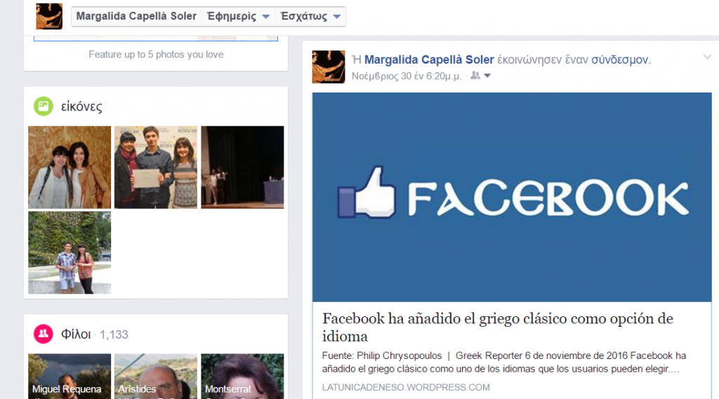 facebookengrec