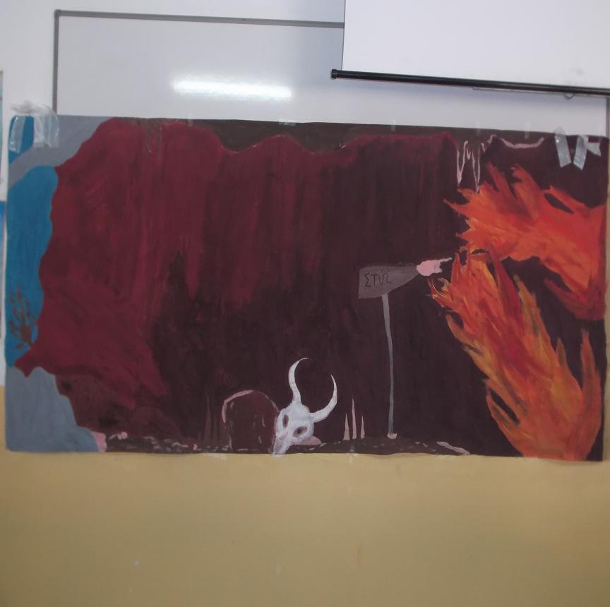 Mural de l'Hades
