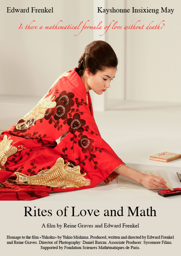 rites-of-love-and-math