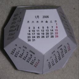 calendari dodecaèdric