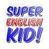superenglishkid