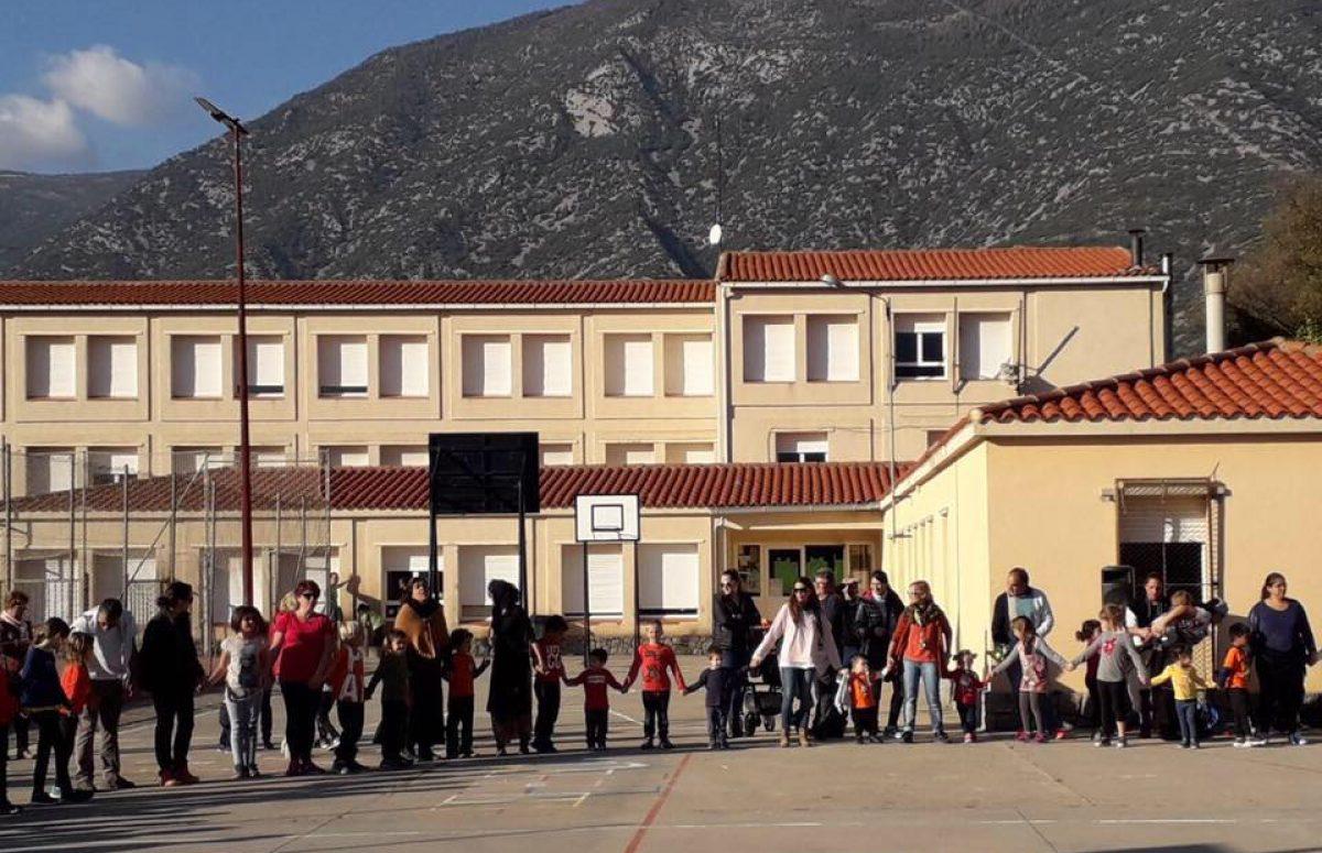 Bloc de l'escola Miret i Sans