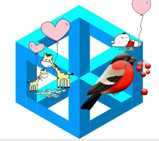 festa de globus