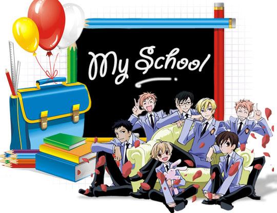 http://blocs.xtec.cat/isa60/files/2011/04/my-school.jpg
