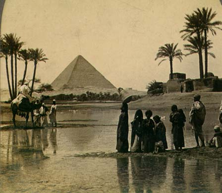 Piràmide de GIZE