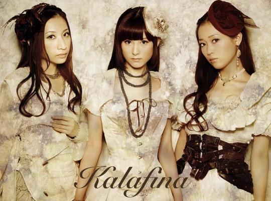 Grup Kalafina