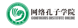institut-xines-beques