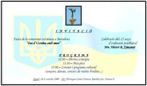 invitacioucrainesa09