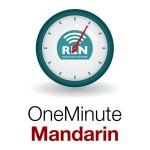 oml-mandarin300-150x150