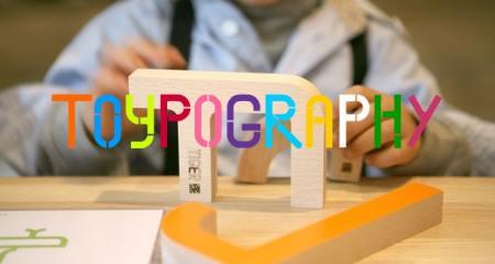 toypography