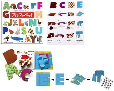 abecedari-animals