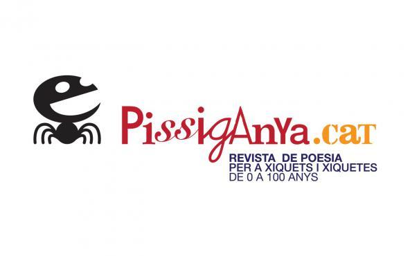 logo_pissiganya