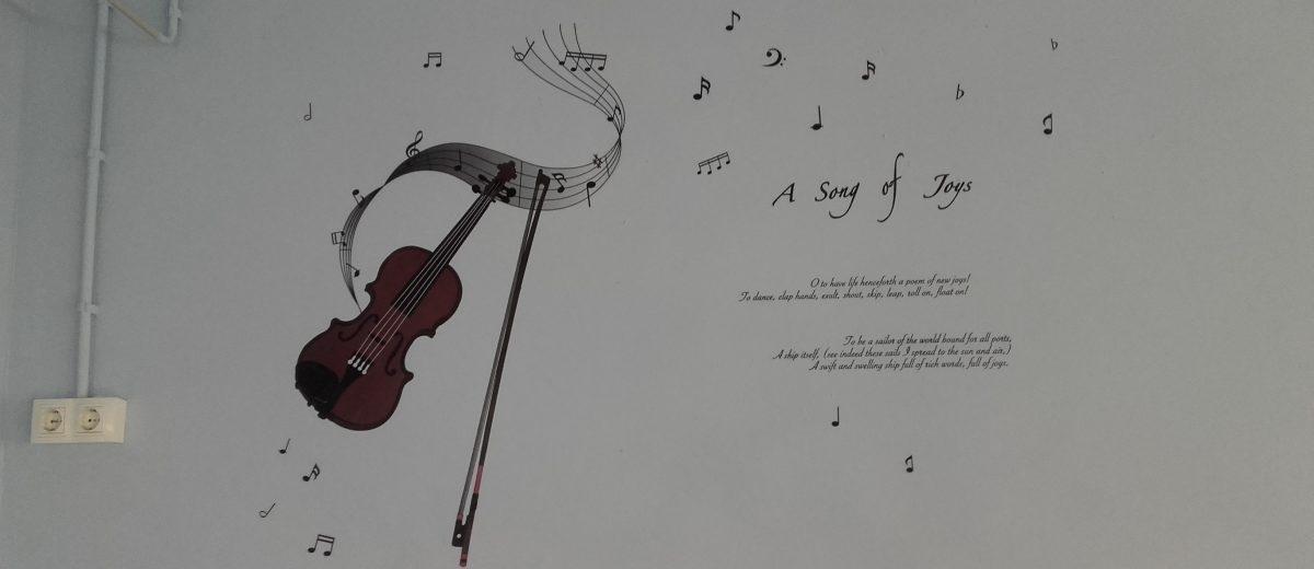 Música Cirera