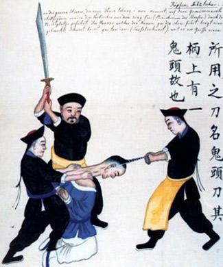 Pintura xinesa que pertany als Àlbums de Bretschneider. Àlbum 28. Institute of Oriental Studies. Sant Petersburg. Rússia.