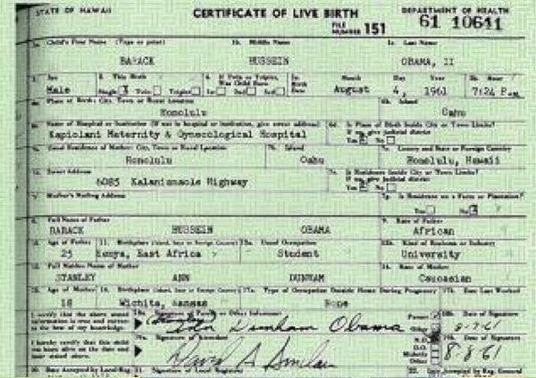 Certificat de naixement de Barack Obama en la seva extensió llarga, que va publicar la Casa Blanca.