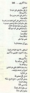 libanes.jpg