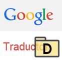 google_traductor_d