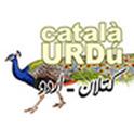 diccionari_catala_urdu