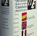 diccionari_multilingue
