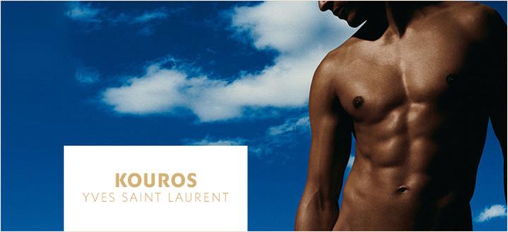 perfume-kouros