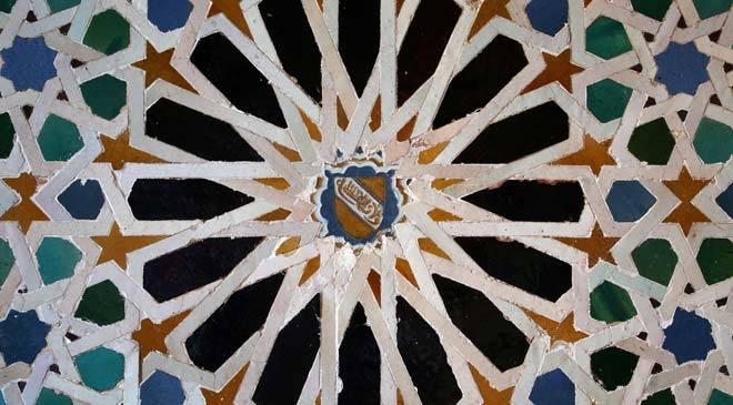 alhambra_detalle_t1800778.jpg_1306973099