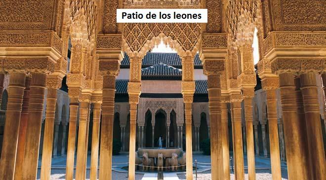 alhambra_patio_leones_t1800.jpg_1306973099