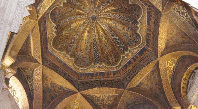 mezquita_3_cordoba.JPG_1306973099