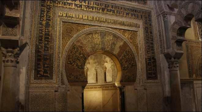 mezquita_4_cordoba.JPG_1306973099