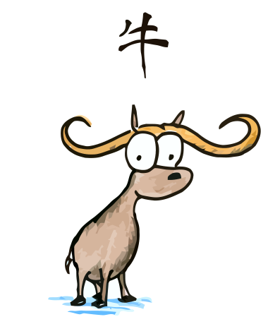 chinese-ox.png
